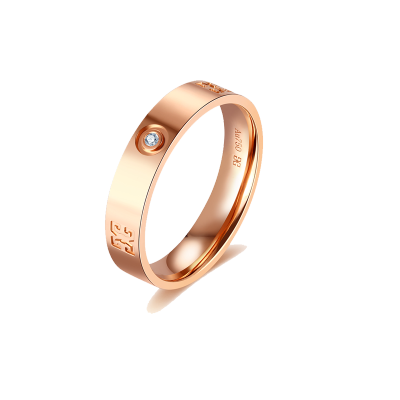 幸福之源18K金钻石戒指