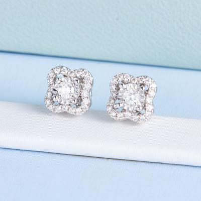 幸福唯一 AU750金白色钻石耳钉 18K金白色镶钻四叶草耳饰 闪耀质感珠宝
