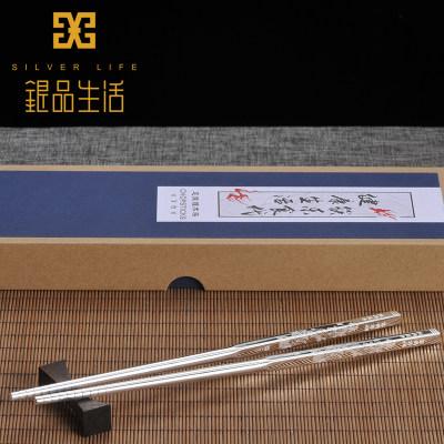 匠陈 足银999筷子 纯银餐具 送礼家用高档银筷子