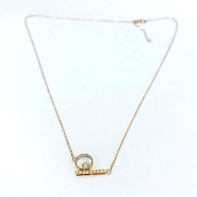 幸福探索者系列1-&-18K金玫瑰色钻石项链