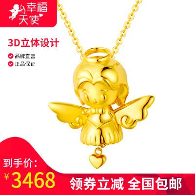幸福天使 3D硬金吊坠天使宝宝AU750素金套链