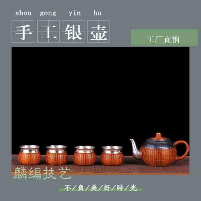 温品润道 纯银990 纯手工泡茶壶茶道家用