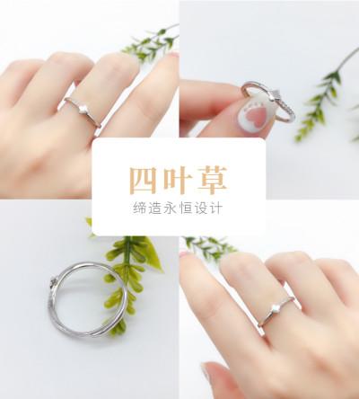 梦花韵 S925银合成立方氧化锆戒指