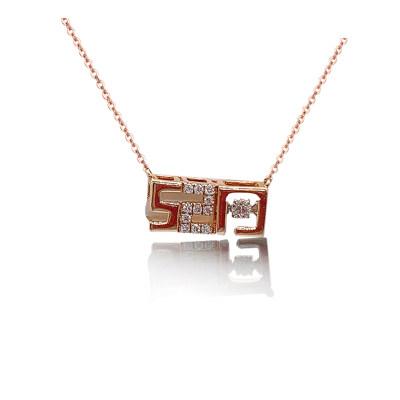 幸福节日 18K金玫瑰金钻石套链