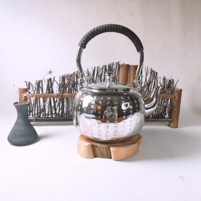 足银本色茶具**-心经提梁壶