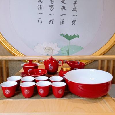 银瓷道 足银本色茶具-霁红喜字套装 陶瓷镶嵌足银 茶具套装