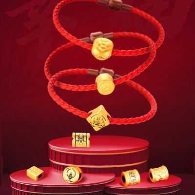 幸福驾到 3D硬金999黄金串珠 生活系列