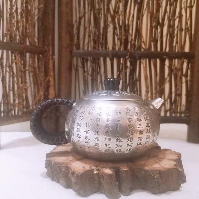 匠义-足银仿古茶具-心经泡茶壶