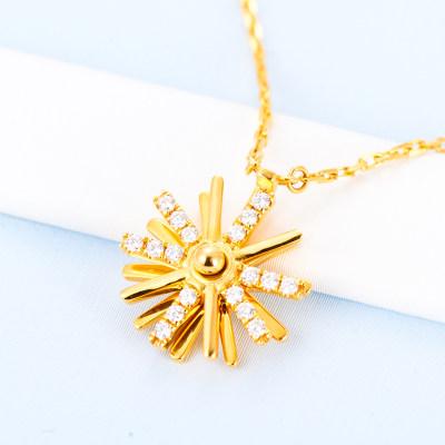 幸福之轮 AU750金黄色钻石套链