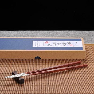 银品生活 银木赋 专柜正品 足银檀木筷 方形激光纹 餐具筷子 送朋友
