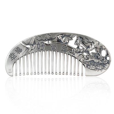 尚银美道-足银仿古梳子-幸福好百年