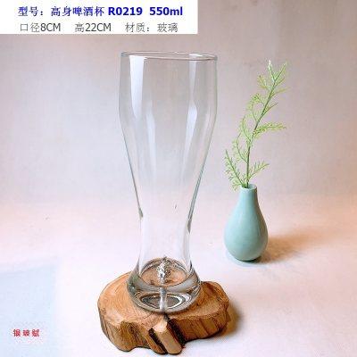 银玻赋 银与玻璃组合大号啤酒杯