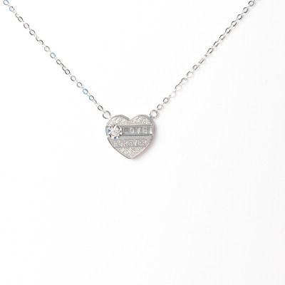 幸福收获 18K金白色钻石 项链