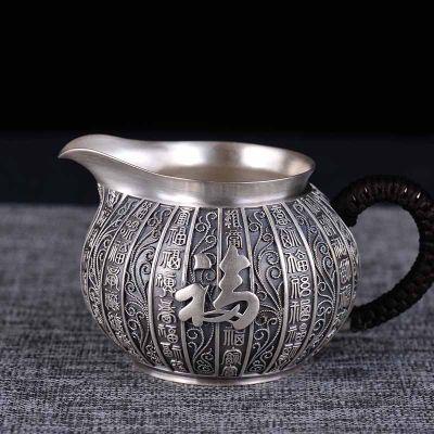 东方贵族-足银仿古茶具礼品把手分茶器送礼自用收藏功夫银茶具 纯手工茶壶茶道家用银壶 送长辈领导朋友礼物