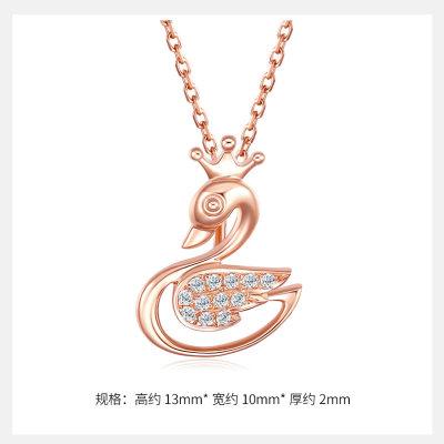 爱情圣事-18k金玫瑰色天鹅钻石吊坠
