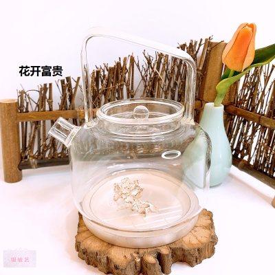 银玻艺 花开富贵 银与玻璃养生烧水壶