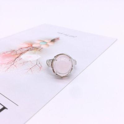 饰外桃源S925粉晶戒指