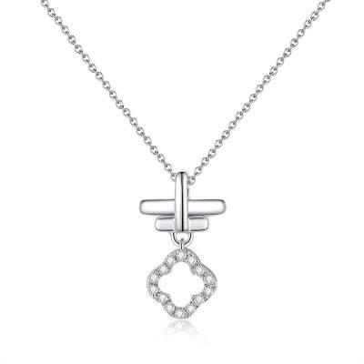 幸福百乐18K金钻石项链