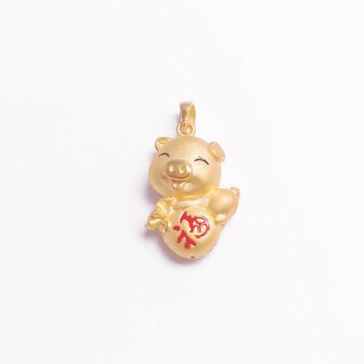 幸福生肖缘系列3D硬金素金幸福猪吊坠