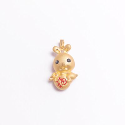 幸福生肖缘系列3D硬金素金幸福兔吊坠