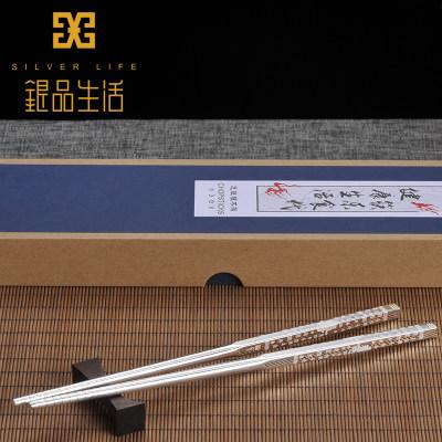 匠陈 足银999筷子纯银餐具送礼家用银筷子