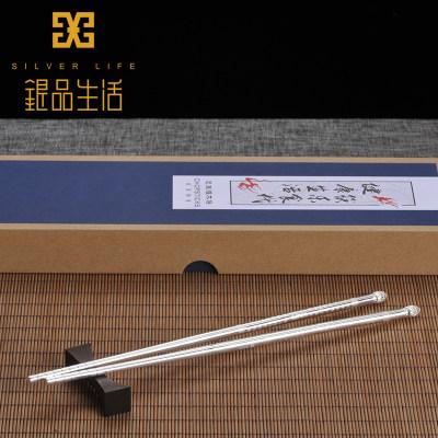 匠陈 足银999餐具纯银筷子家用送礼高档银餐具