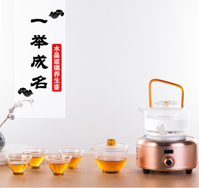 银玻银 一举成名 银与玻璃组合茶具套装