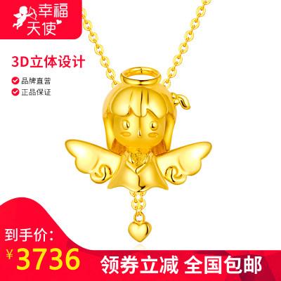 幸福天使 AU750美丽天使素金套链