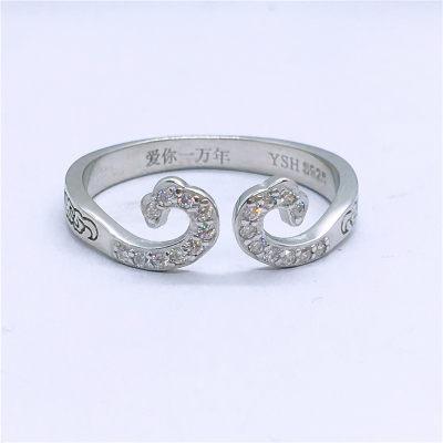 爱情城堡 S925银合成立方氧化锆镶嵌女款活口戒指