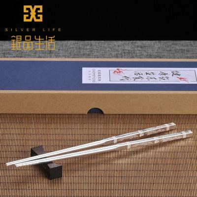 匠陈 足银999筷子纯银餐具送礼自用高档银筷子