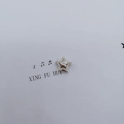 幸福缘分18K金白色星星钻石吊坠甜美日韩风生日礼物
