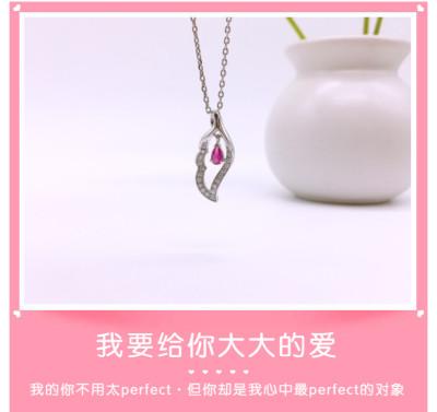 梦花韵 S925银合成立方氧化锆吊坠
