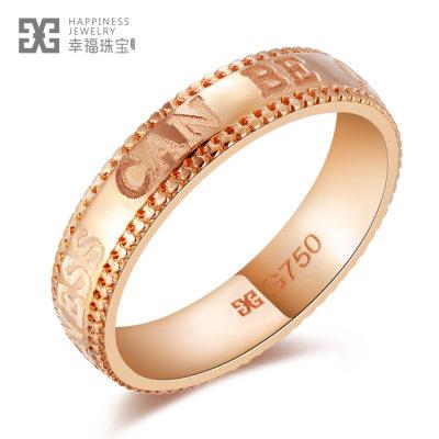 百年之约-AU750金玫瑰金素金戒指