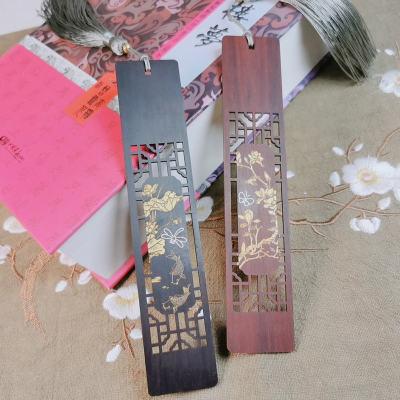 儒之赋-足银本色办公家居-如花似锦红木书签