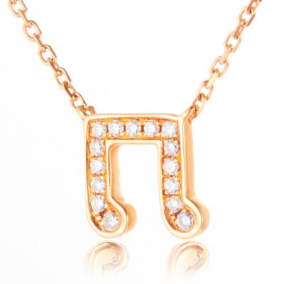 幸福赞歌 时尚款AU750金玫瑰色钻石项链18K金音符项链女韩版气质ins网红冷淡风轻奢套链潮