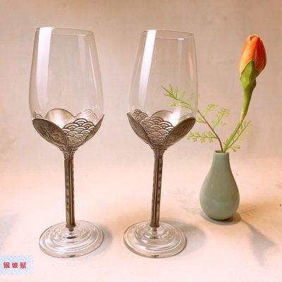 银玻赋 银与玻璃组合红酒杯