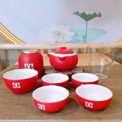 银瓷康 足银本色茶具-锦时快客套装 陶瓷镶嵌足银 茶具套装 红色茶具茶杯茶叶罐小泡壶公道杯