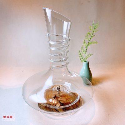 银玻赋 银与玻璃组合葡萄酒醒酒器