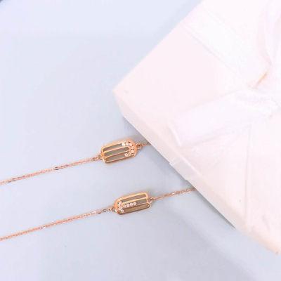 幸福模式 18K金玫瑰色钻石手链