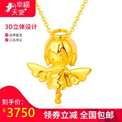 幸福天使 天使宝宝系列AU750音乐天使素金套链