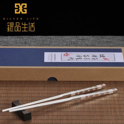 匠陈 足银999筷子自用送礼高档银筷子纯银餐具