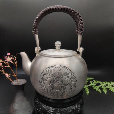 艺魂足银本色茶具-一团和气(小壶)
