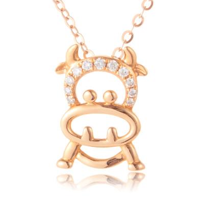 幸福小Q AU750金玫瑰色钻石吊坠