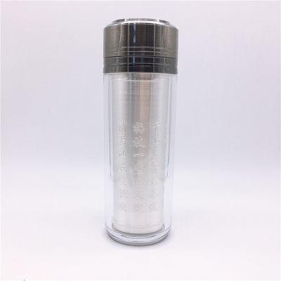 银魂-足银本色彩银口杯礼品