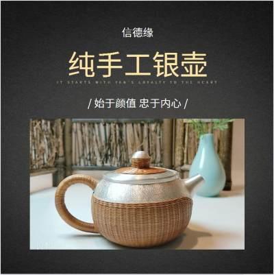 温品润道 990纯银 银竹泡茶壶,功夫茶器