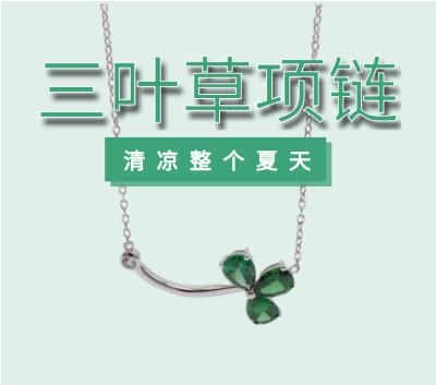 梦花韵 S925银合成立方氧化锆套链