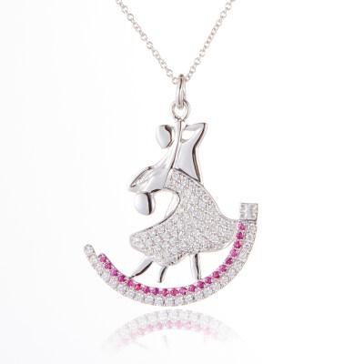 幸福轻舞 AU750金钻石套链幸福轻舞 简约气质玫瑰金套链生日情人节礼物送女友