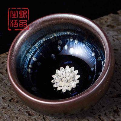 银瓷康 建盏天目油滴杯银饰七彩银杯 品茗杯陶瓷茶杯功夫主人杯