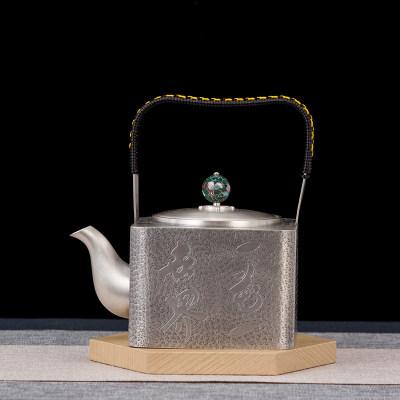 银品王朝足银本色茶具礼品-提梁壶纯银999烧水银壶送礼佳品
