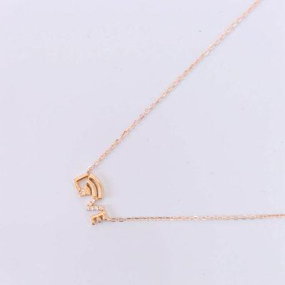 幸福表达 18K金玫瑰色钻石 套链